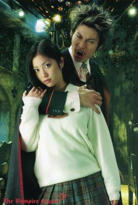 [ DRAMA ] Vampire Host 25457010