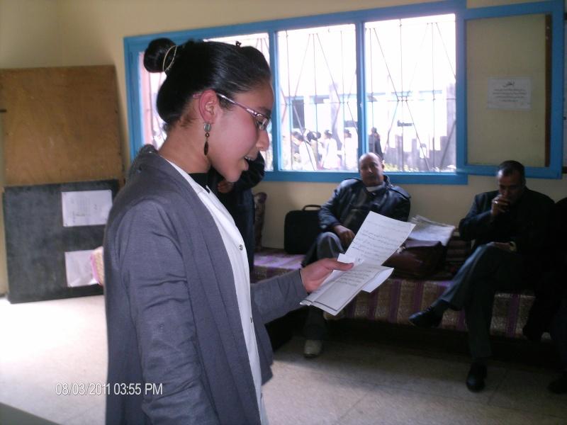 تخليد اليوم العالمي للمرأة Hpim3411