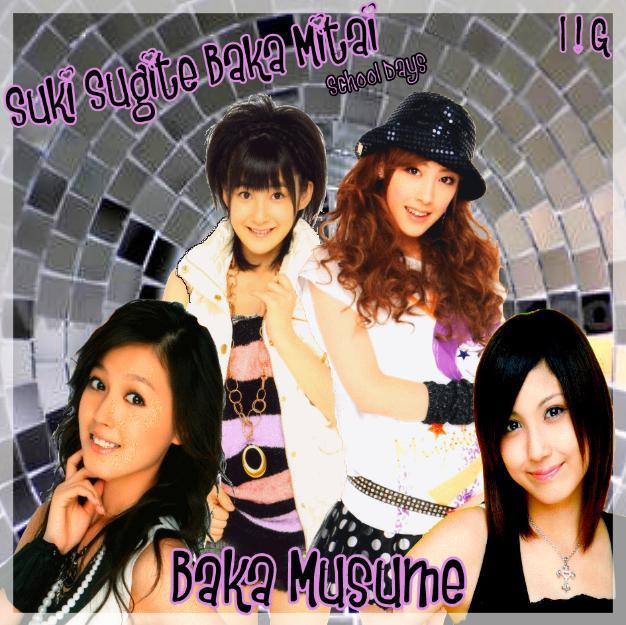 2nd single ~ Suki Sugite Baka Mitai / School Days ~ Cover_11
