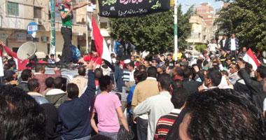 مظاهرة فى الإسماعيلية للمطالبة بتطهير الدولة من الفاسدين Smal3210