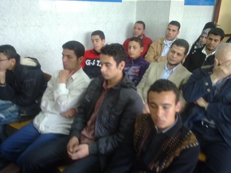 ندوة بعنوان الدروس المستفادة من ثورة 25 يناير 20032019