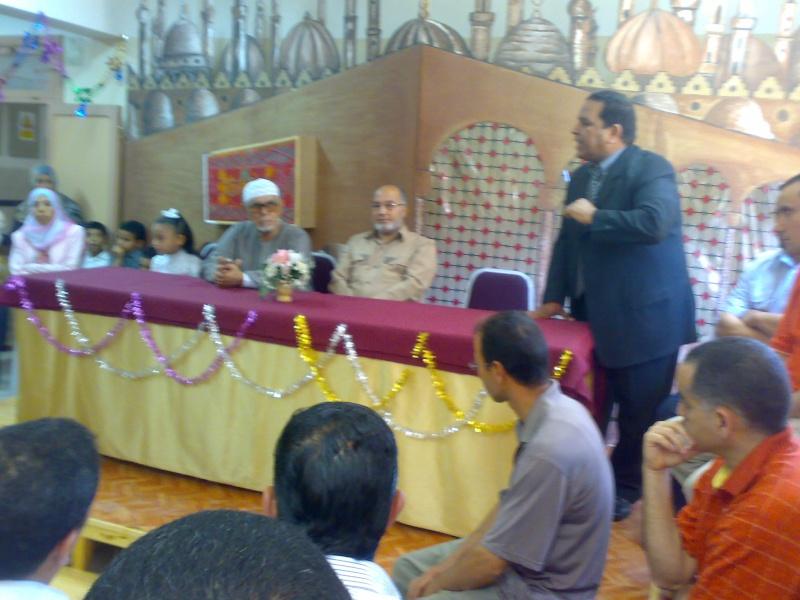 حفل تكريم الأوائل الفصل الدراسي الثاني 2009-2010  20100510