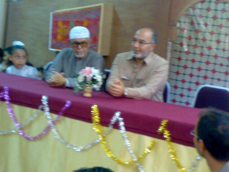 حفل تكريم الأوائل الفصل الدراسي الثاني 2009-2010  20100511