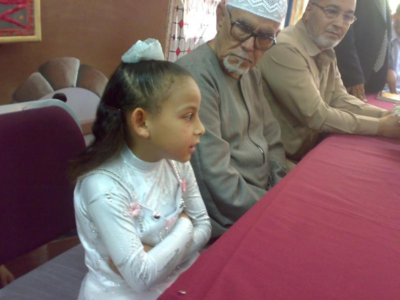 حفل تكريم الأوائل الفصل الدراسي الثاني 2009-2010  20100512