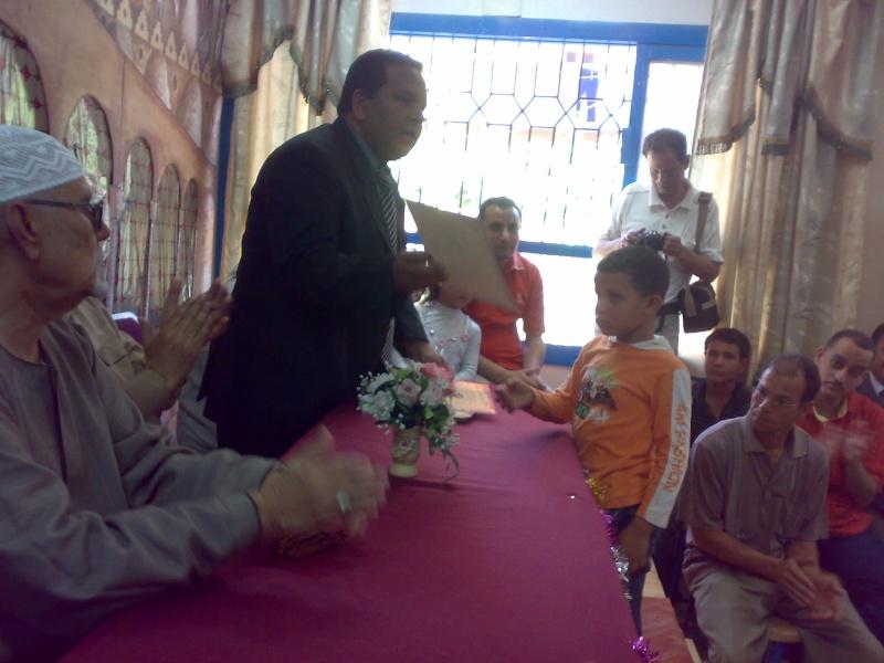 حفل تكريم الأوائل الفصل الدراسي الثاني 2009-2010  20100516
