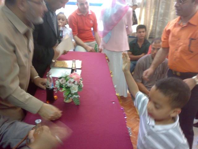 حفل تكريم الأوائل الفصل الدراسي الثاني 2009-2010  20100526