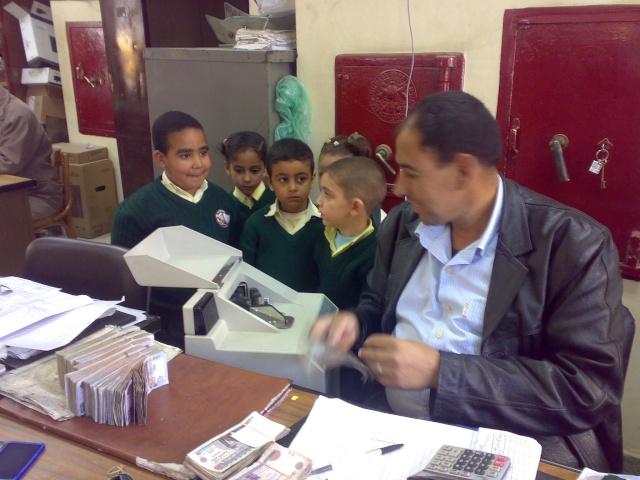 زيارة مكتب البريد  20110111