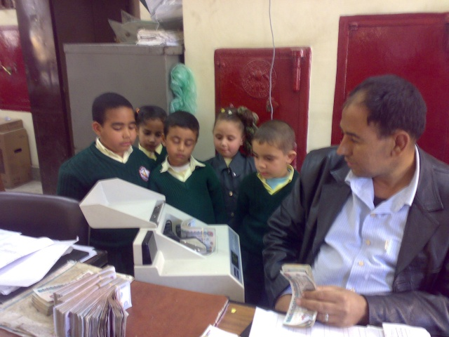 زيارة مكتب البريد  20110112