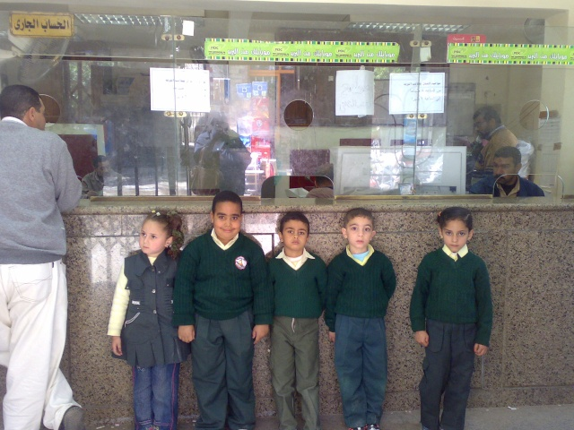 زيارة مكتب البريد  20110116