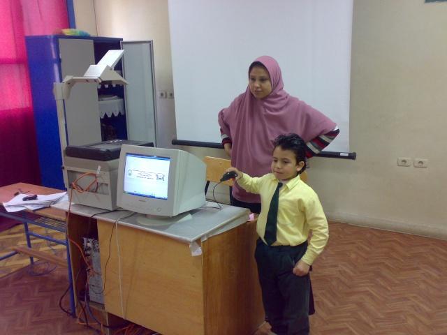 فصول رياض الأطفال والكمبيوتر 20110310
