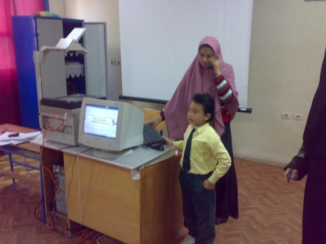 فصول رياض الأطفال والكمبيوتر 20110311