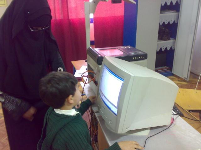فصول رياض الأطفال والكمبيوتر 20110314