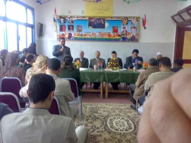 ندوة بعنوان الدروس المستفادة من ثورة 25 يناير 20110317