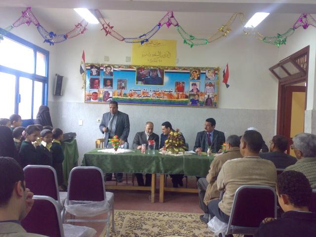 ندوة بعنوان الدروس المستفادة من ثورة 25 يناير 20110318
