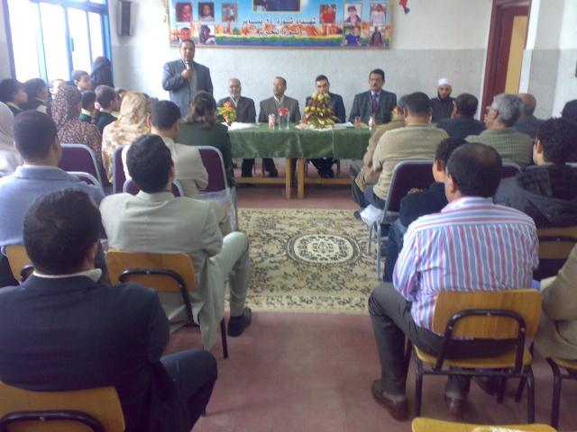 ندوة بعنوان الدروس المستفادة من ثورة 25 يناير 20110321