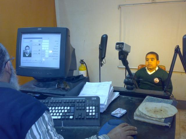 زيارة السجل المدني 20110391