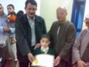 تكريم الاوائل بالمدرسة 20100220