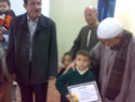 تكريم الاوائل بالمدرسة 20100221