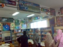 زيارة مدرسة بلطيم التجريبية  A_5210