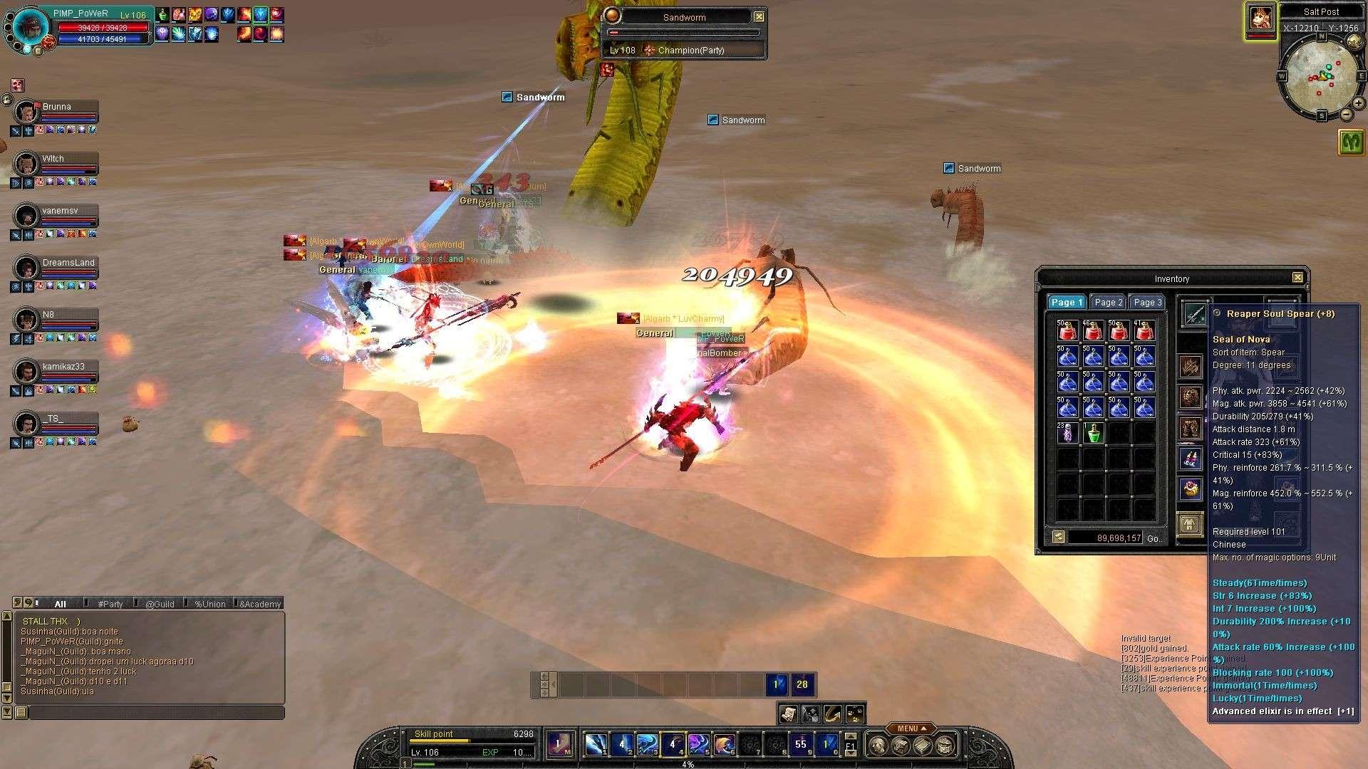 Nova Spear Sro20114