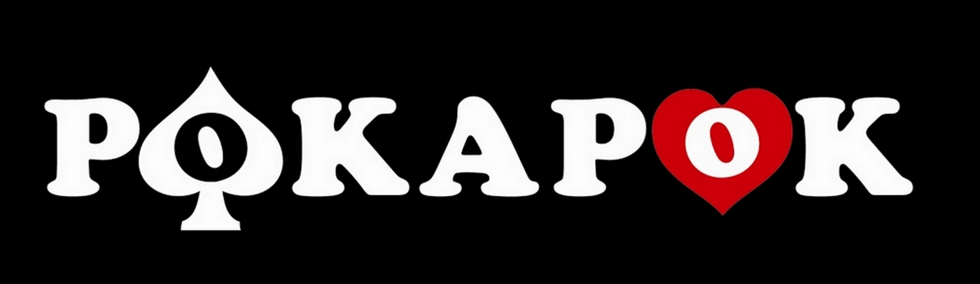 Championnat B Pokapo12