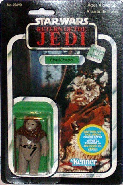 TIG: Vintage Star Wars Hall of Fame & Hall of Shame Results - Page 2 65achi10