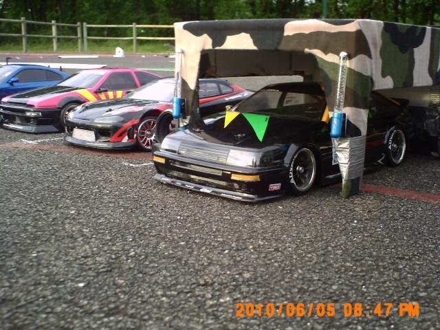 Demo Rc Drift Ouest a Jaulde Pict0020