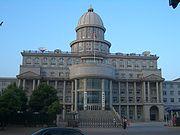 Services secrets de la République populaire de Chine 180px-53