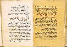 La littérature arabe 280px-12