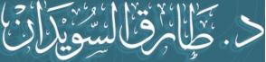 موقع د.طارق سويدان