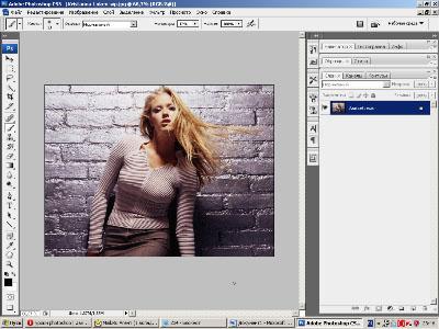 Photoshop – мануал «Делаем эффект движения в фотографии». 111
