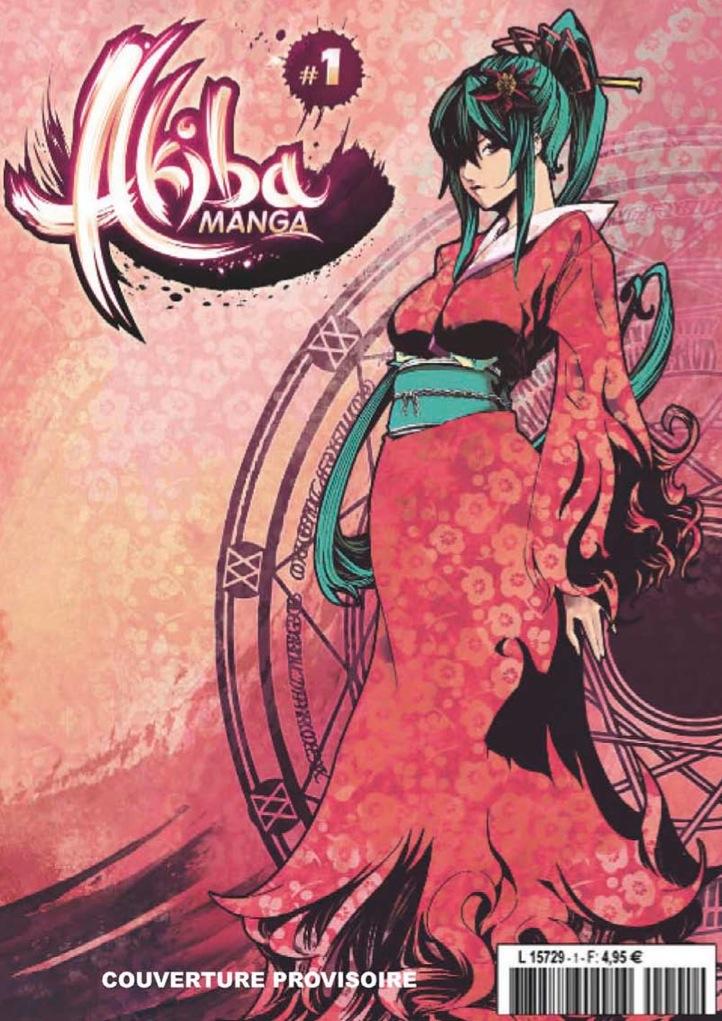 [Magazine] Akiba Manga Akiba-11