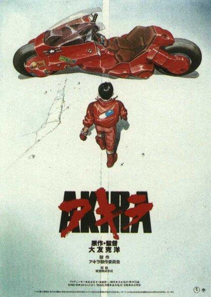 Akira : le film live Akira110
