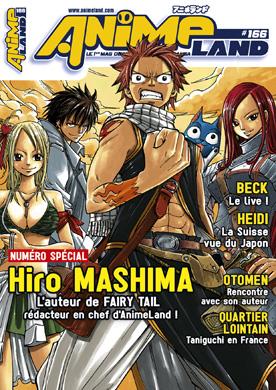 [Magazine] Animeland Couval10