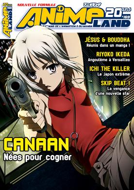 [Magazine] Animeland Couval13