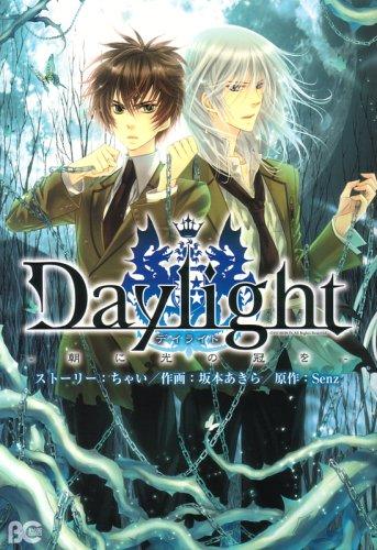 [Actu editeur] Soleil Manga Daylig10