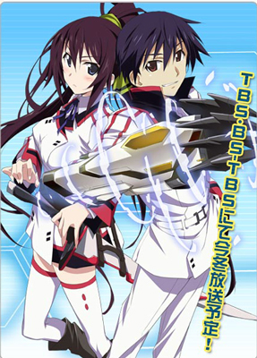 [anime] IS: Infinite Stratos Infini10