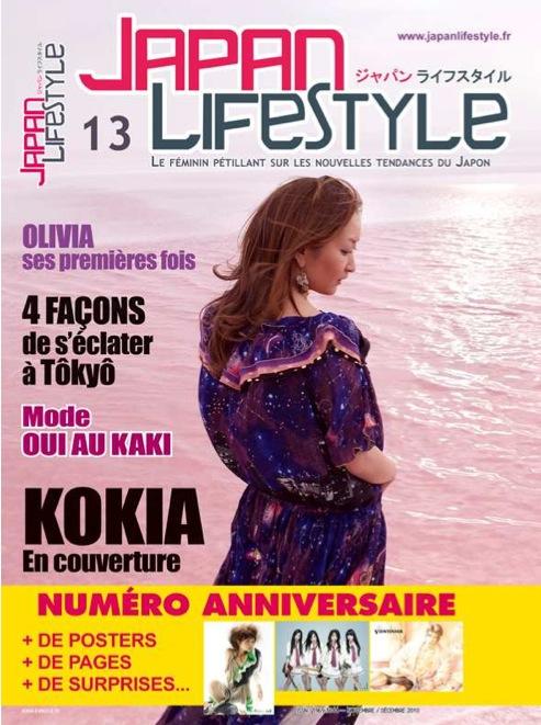 [Magazine] Japan LifeStyle Japan-10