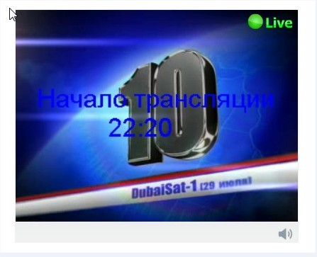 Lancement Proton-M / GLONASS-M / 1er mars 2010 _googl10