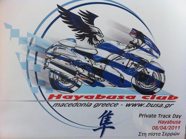 27/03/2011 Εκδρομή στην Χαλκιδική ( Γύρος Σιθωνίας ) Busa_g10