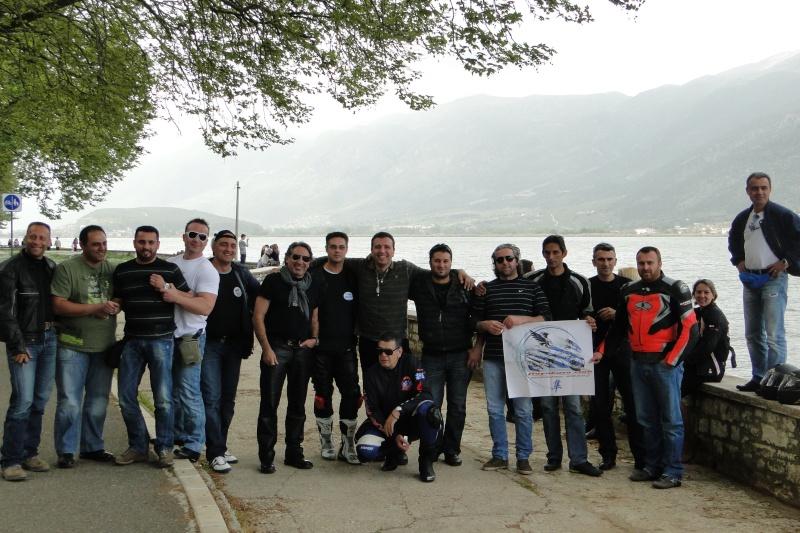 Ετήσια εκδρομή στα Ιωάννινα 17-18 / 4 /2010 από το www.busa.gr Dsc02511