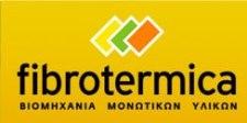 Προσφορά από την Βιομηχανία μονωτικών υλικών Fibrotermica  Fibrot10