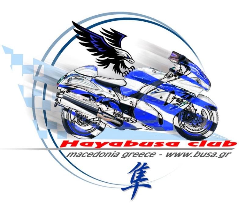 ΤΟ ΝΕΟ ΣΗΜΑ ΤΟΥ HAYABUSA CLUB ΜΑΚΕΔΟΝΙΑΣ !!!!! Hayabu13