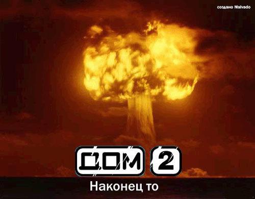 ТУПОЙ НО РЖАЧНЫЙ ФЛУД. 2ce4d010