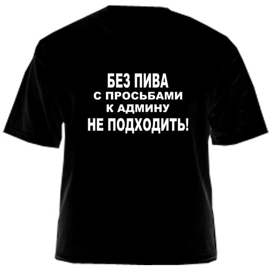 ТУПОЙ НО РЖАЧНЫЙ ФЛУД. Big_im10