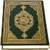 التربية الدينية الإسلامية