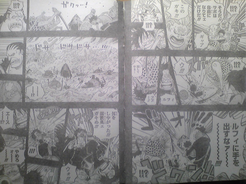 One Piece Manga 587 Spoiler Pics 1210