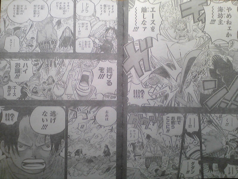 One Piece Manga 587 Spoiler Pics 1310