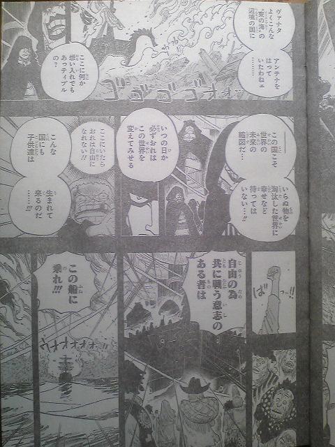 One Piece Manga 587 Spoiler Pics 1510