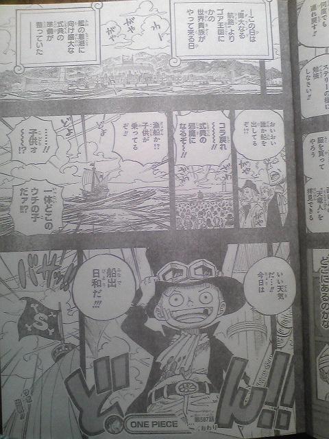 One Piece Manga 587 Spoiler Pics 1810